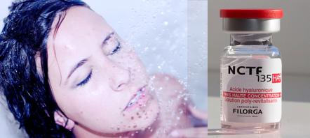高級ヒアルロン酸配合美容液イメージ